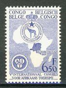 COB 338 **   (CB103) - 1947-60: Neufs