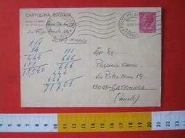 PC.4 ITALIA CARTOLINA POSTALE 1967 SIRACUSANA £ 40 DA MILANO 1969 Annullo Meccanico ONDULATO TIPO 2 - 6. 1946-.. Repubblica