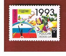 RUSSIA -  SG 6385   -  1992  NEW YEAR   - MINT** - 1992-.... Federazione