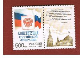 RUSSIA -  SG 6563   -  1992  CONSTITUTION (WITH LABEL)   - MINT** - 1992-.... Federazione