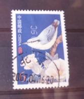 CHINE TIMBRE  YVERT N° 4146 - Oblitérés