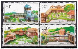 China Chine : 1998-2** Jardin De Lignan SG4255/8 - 1949 - ... République Populaire