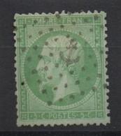 Y&T N°62 Oblitéré Ancre Et Signé Brun COTE 170 EUROS - 1862 Napoleone III