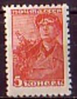 RUSSIA - UdSSR - 1937 - 1939 - Freimarken - Bergman - 5 Kop.Mi 676 L A  Dent. 12:121/2 - 1923-1991 USSR