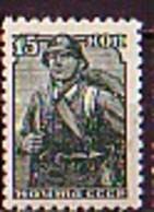 RUSSIA - UdSSR - 1937 - 1939 - Freimarken - Soldat - 15 Kop. - Mi 679 L A  Dent. 12:121/2 - 1923-1991 USSR