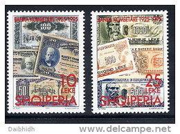 ALBANIA 1995  National Bank Set Of 2   MNH / **.  Michel 2585-86 - Albania