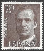 JUAN CARLOS I - AÑO 1981 - Nº EDIFIL 2605cc - VARIEDAD - 1981-90 Usados