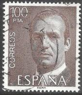 JUAN CARLOS I - AÑO 1981 - Nº EDIFIL 2605cca - VARIEDAD - 1981-90 Usados