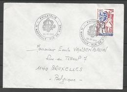 France - N°2235 (marionnettes) Sur Lettre Cachet Philatélie Marseille Rue De Rome 23 XII 1982 - Marcophilie (Lettres)