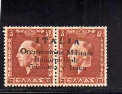 OCCUPAZIONE ITALIANA CEFALONIA E ITACA KEFALONIA ITHACA 1941 KING GEORGE II RE GIORGIO ARGOSTOLI 3 + 3 D MNH SIGNED - 9. Occupazione 2a Guerra (Italia)