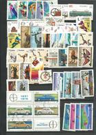 POLOGNE  1976 - 49 Timbres  Tous Differents  Voir Scan Lot  82 - Detail Annonce - 1944-.... République