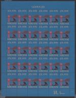 Planche Complète Noël 1978 - GLEDILIG JOL - FOROYAR - Islas Faeroes