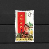 "Chine / China  1965 - N° 888 ""  Soldiers  "" Used - 1949 - ... Repubblica Popolare"