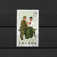 "Chine / China  1965 - N° 886 ""  Soldiers "" Used - 1949 - ... Repubblica Popolare"
