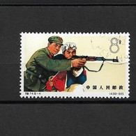 "Chine / China  1965 - N° 885 ""  Rifle Instruction "" Used - 1949 - ... Repubblica Popolare"