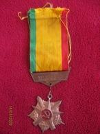 Ethiopia: Derg Period, Military Medal - Médailles & Décorations