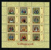 Hungría Nº 4041/52 (año 2005) Nuevo - Hungary