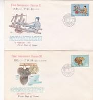 RYUKYU ISLANDS, LOT OF 4 ENVELOPES FDC, YEAR 1971. FOLK IMPLEMENT SERIES II, COMPLETE SERIE. YVERT N° 199 / 203.  -LILHU - Riukiu-eilanden