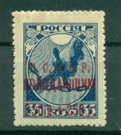 RSFSR 1922 - Y & T N. 158 B. - Au Profit Des Affamés De La Volga (Michel N. 170 B) - Unused Stamps