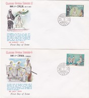 RYUKYU LOT OF 10 ENVELOPES FDC 1970.  CLASSIC OPERA SERIES 1, COMPLETE. YVERT N° 186 - 190 -LILHU - Ryukyu Islands