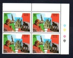 Francobolli Vaticano 1995 - Quartina - Vaticaanstad