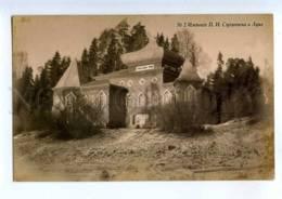 199346 RUSSIA NOVGOROD Sukhinich Estate In Luqa Postcard - Russie