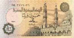 Egypt 25 Piastres, P-58c (8.1.1990) - UNC - Aegypten
