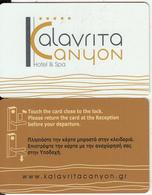 GREECE - Kalavrita Kanyon(light Brown Reverse), Hotel Keycard, Used - Cartes D'hotel