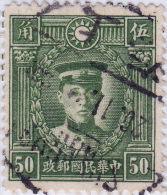 SI53D Cina China Chine 0,50 Rare Fine  Yuan China Stamp  Used - 1941-45 Cina Del Nord