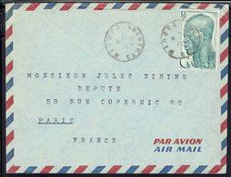 Cameroun - Affranchissement N° 292 à 15 F, Seul Sur Enveloppe De Maroua Pour Paris - B/TB - - Cameroun (1915-1959)