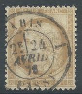 Lot N°52102  N°55, Oblit Cachet à Date De PARIS 1 PASSY - 1871-1875 Ceres
