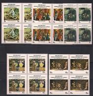 Congo Democratique  1969 OCBn° 4 X 708-712 *** MNH Cote 12 Euro - República Democrática Del Congo (1964-71)