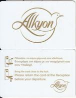 GREECE - Alkyon Hotel Keycard, Used - Hotelsleutels (kaarten)