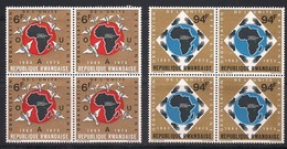 Rwanda Ruanda 1973 OCBn° 4 X  535-536 *** MNH Cote 12,00 Euro - Rwanda
