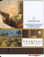 GREECE - Mediterranean Palace(reverse Tsantali), Hotel Keycard, Used - Cartes D'hotel