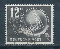 DDR 245 Gestempelt - Oblitérés