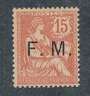 DI-83: FRANCE: Lot Avec  FM N°2** - Franchise Militaire (timbres)