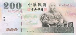 Taiwan 200 Yuan P-1992 (2001) UNC - Taiwan