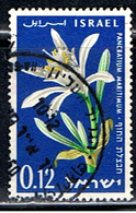 ISRAEL 415 // YVERT 176 // 1960 - Israel