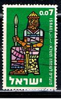 ISRAEL 417 // YVERT 179 // 1960 - Israel