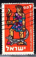 ISRAEL 422 // YVERT 205 // 1961 - Israel