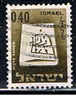 ISRAEL 427 // YVERT 282A // 1965-67 - Israel