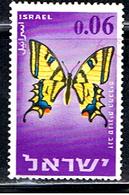 ISRAEL 429 // YVERT 301 // 1965 - Israel