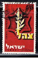 ISRAEL 431 // YVERT 338 // 1967 - Israel