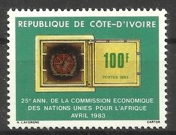 IVORY COAST COTE D' IVOIRE 1983  25th ANIV. OF UN ECONOMIC COMMISSION FOR AFRICA  SET MNH - Ivory Coast (1960-...)