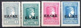 GRECE (SAMOS) - 1912 -  N° 9 à 12 - (Lot De 4 Valeurs Différentes) - (Tête De Mercure) - 1861-86 Large Hermes Heads