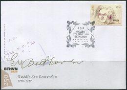 """Ukraine 2020. #1805 - """"Ludwig Van Beethoven. 1770-1827 """". FDC. (B05) - Muziek"""