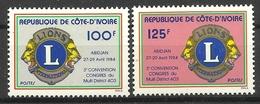 IVORY COAST COTE D' IVOIRE 1984  LIONS INTERNATIONAL MNH - Ivory Coast (1960-...)