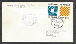 Aérophilatélie - Pays-Bas - Lettre 1973 Amsterdam - 1er Vol Bruxelles-New York En DC-10 - Vol Annulé - Vlucht Afgeschaft - Poste Aérienne