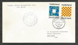 Aérophilatélie - Pays-Bas - Lettre 1973 Amsterdam - 1er Vol Bruxelles-New York En DC-10 - Vol Annulé - Vlucht Afgeschaft - Luchtpost